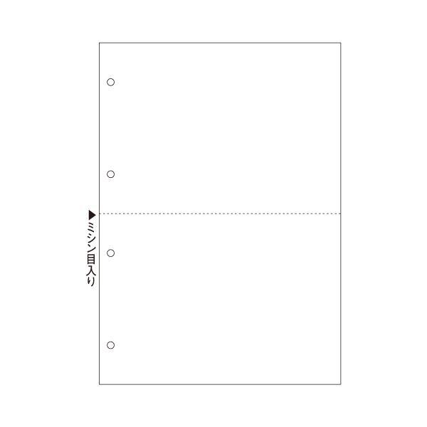 (まとめ) ヒサゴ マルチプリンター帳票(エコノミープライス) A4 白紙 2面 4穴 BPE2003 1箱(2500枚) 【×4セット】