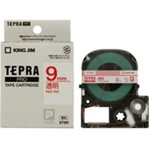【マラソンでポイント最大43倍】(業務用50セット) キングジム テプラPROテープ/ラベルライター用テープ 【幅:9mm】 ST9R 透明に赤文字