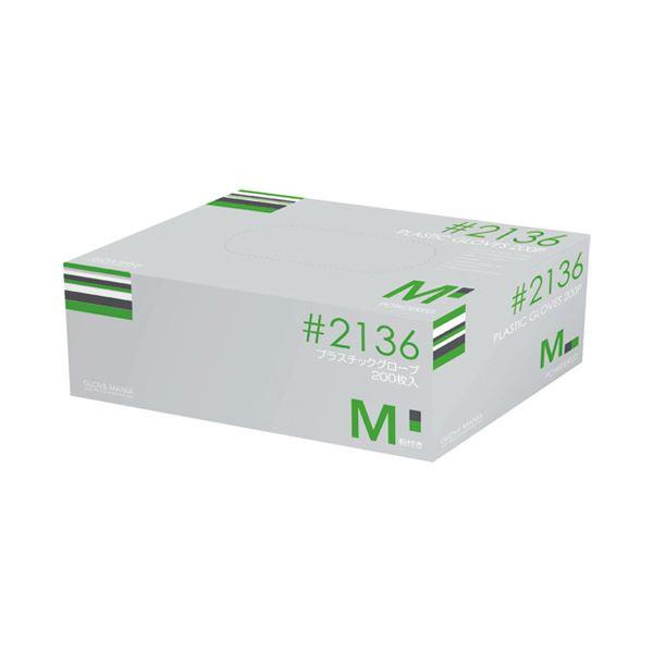 【マラソンでポイント最大43倍】(業務用10セット) 川西工業 プラスティックグローブ #2136 M 粉付