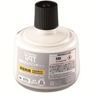 (業務用5セット) シヤチハタ タートインキ 多目的 STG-3 大瓶 白