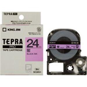 【マラソンでポイント最大43倍】(業務用30セット) キングジム テプラPROテープ/ラベルライター用テープ 【幅:24mm】 SC24V 紫に黒文字