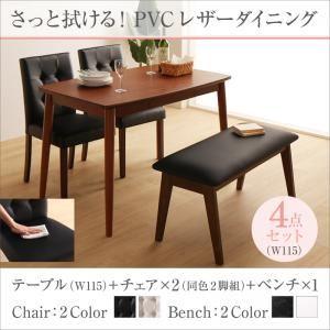 ダイニングセット 4点セット(テーブル+チェア2脚+ベンチ1脚) 幅115cm テーブルカラー:ブラウン チェアカラー:ホワイト ベンチカラー:ブラック さっと拭ける PVCレザー(合皮)ダイニング fassio ファシオ