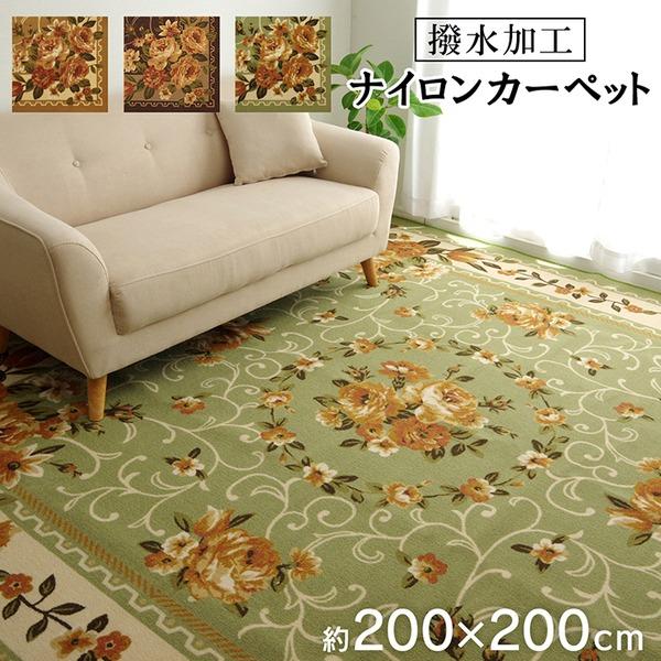ナイロン 花柄 簡易カーペット 絨毯 『撥水キャンベル』 ブラウン 約200×200cm