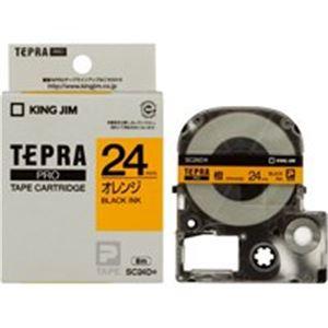 【マラソンでポイント最大43倍】(業務用30セット) キングジム テプラPROテープ/ラベルライター用テープ 【幅:24mm】 SC24D 橙に黒文字