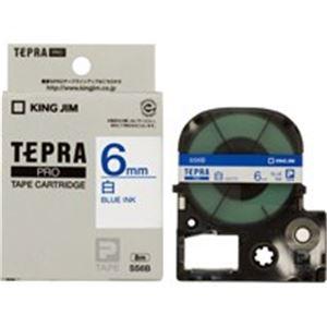 【マラソンでポイント最大43倍】(業務用50セット) キングジム テプラPROテープ/ラベルライター用テープ 【幅:6mm】 SS6B 白に青文字