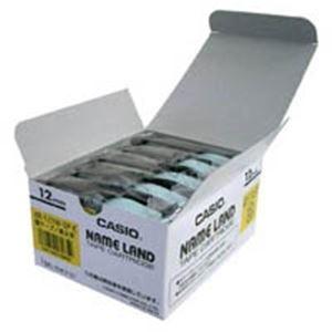 (業務用5セット) カシオ計算機(CASIO) テープ XR-12YW-5P-E 黄に黒文字 12mm 5個