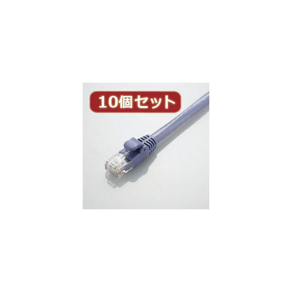 【マラソンでポイント最大43倍】10個セット エレコム カテゴリー6A対応LANケーブル LD-GPA/BU3X10