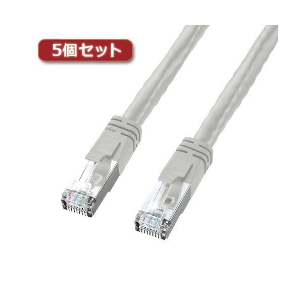 5個セット サンワサプライ PoECAT6LANケーブル KB-T6POE-05X5