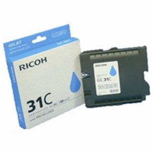 (業務用5セット) RICOH(リコー) ジェルジェットカートリッジ GC31Cシアン