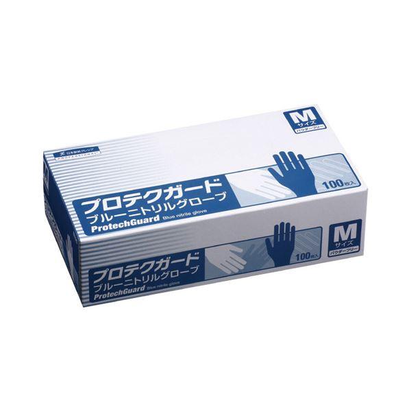 【マラソンでポイント最大43倍】(業務用10セット) 日本製紙クレシア プロテクガード ニトリルグローブ青M100枚