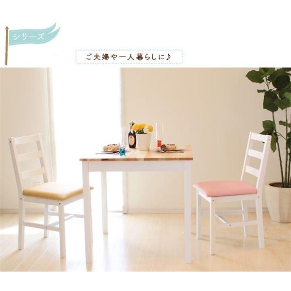 北欧風 ダイニングテーブル/食卓テーブル 【ナチュラル×ホワイト】 幅75cm 正方形 木製 ラッカー塗装 〔リビング〕【代引不可】