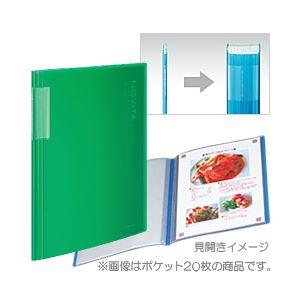 (業務用セット) コクヨ クリヤーブック (ノビータ)(固定式) ポケット40枚 緑 【×10セット】