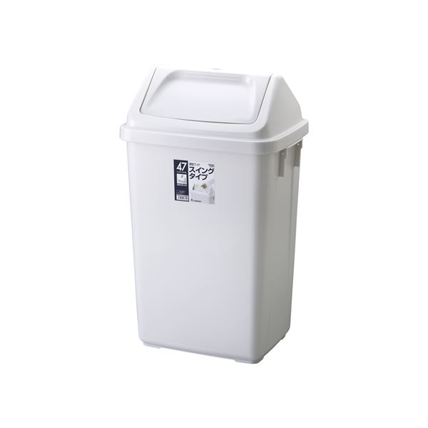 【6セット】 スイング式 ゴミ箱/ダストボックス 【47DS】 グレー フタ付き 本体:PP 『HOME&HOME』【代引不可】