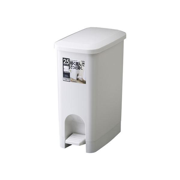 【4セット】 ペダル式 ゴミ箱/ダストボックス 【25PS】 グレー フタ付き 本体:PP 『HOME&HOME』【代引不可】