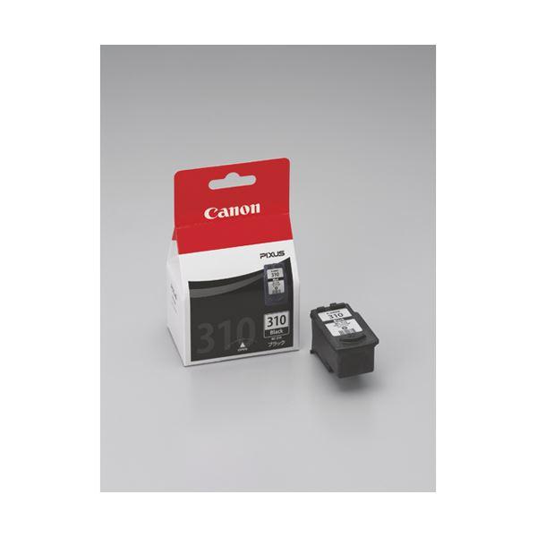 【マラソンでポイント最大43倍】(業務用セット) キヤノン Canon インクジェットカートリッジ BC-310 ブラック 1個入 【×3セット】