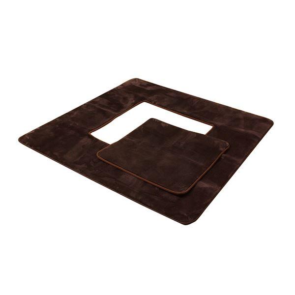 堀りごたつ対応ラグマット 3畳 無地 『Hフランアイズ堀』 ブラウン 約200×250cm(くり抜き部約90×120cm) ホットカーペット可
