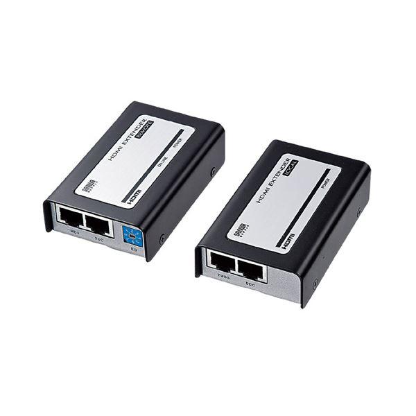 サンワサプライ HDMIエクステンダー VGA-EXHD