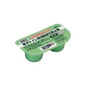 【マラソンでポイント最大43倍】(業務用50セット) エステー バイオタブレット微香・緑茶の香り35g×2個 ×50セット