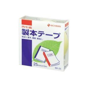 (業務用100セット) ニチバン 製本テープ/紙クロステープ 【25mm×10m】 BK-25 パステル黄