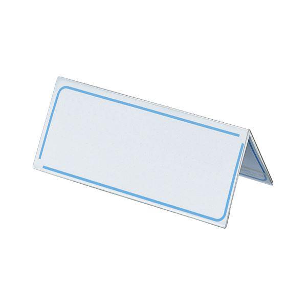 (まとめ) コクヨ カード立て V型 60×150mm カト-23N 1セット(5個) 【×4セット】