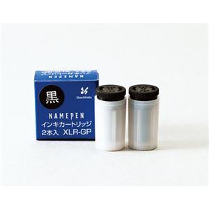 (まとめ) シヤチハタ Xスタンパー 補充インキカートリッジ 顔料系 ネームペン用 黒 XLR-GP 1パック(2本) 【×30セット】