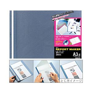 (業務用セット) コクヨ レポートメーカー(製本ファイル) 5冊入 A3ヨコ・ブルー 【×5セット】