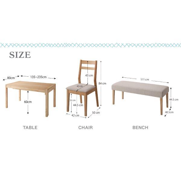 【単品】ダイニングテーブル幅135-235cmナチュラル最大235cmスライド伸縮テーブルダイニングTorresトーレス