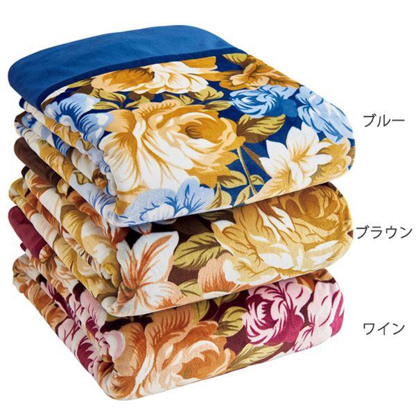 掛布団カバーになる衿付マイヤー毛布 シングル3色組