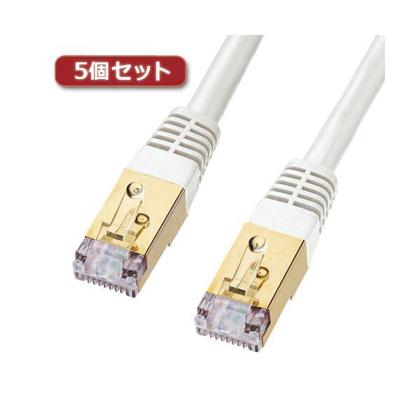 5個セット サンワサプライ カテゴリ7LANケーブル0.6m KB-T7-006WNX5