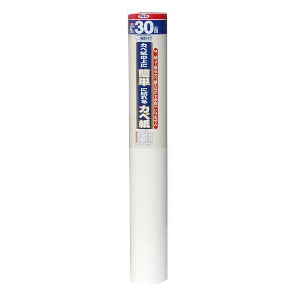 【マラソンでポイント最大43倍】アサヒペン AP 簡単カベ紙 92cm×30m KW74フリッシュ