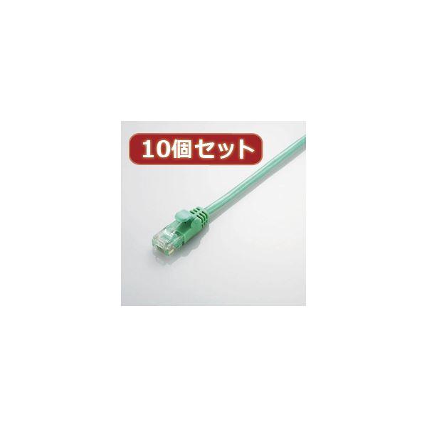 10個セット エレコム Gigabit やわらかLANケーブル(Cat6準拠) LD-GPY/G5X10