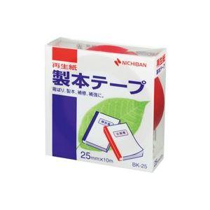 【スーパーセールでポイント最大44倍】(業務用100セット) ニチバン 製本テープ/紙クロステープ 【25mm×10m】 BK-25 赤