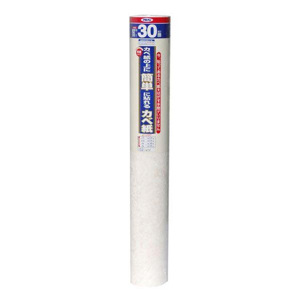 【マラソンでポイント最大43倍】アサヒペン AP 簡単カベ紙 92cm×30m KW72ロゼオ