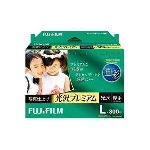 【スーパーセールでポイント最大44倍】(業務用30セット) 富士フィルム FUJI 写真仕上げ光沢プレミア WPL300PRM L 300枚