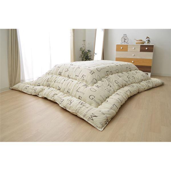 こたつ布団 正方形 掛け単品 インド綿 『ラックス』 アイボリー 約205×205cm