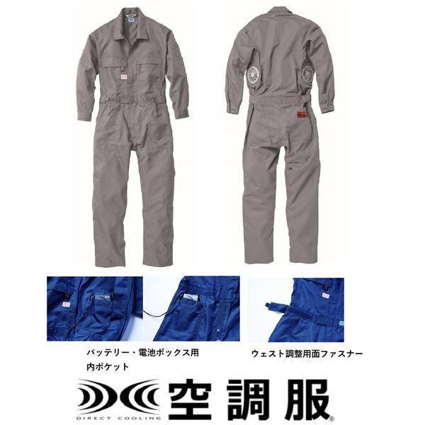スーパーセールでポイント最大44倍 空調服 つなぎファンカラー グレー カラーグレー 2L綿・ポリ混紡 長袖ツヅキ服 リチウムバッテリーセット LIPRO2BdxeCor