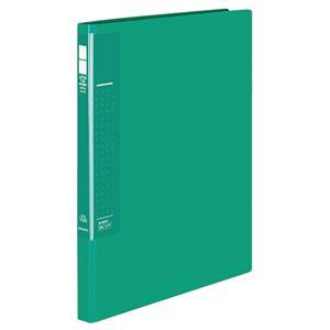 (まとめ) コクヨ レターファイル(ラクアップ) A4タテ 120~250枚収容 背幅23~36mm 緑 フ-U510G 1冊 【×15セット】