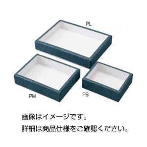 【マラソンでポイント最大43倍】(まとめ)紙製コン虫標本箱 PS【×5セット】