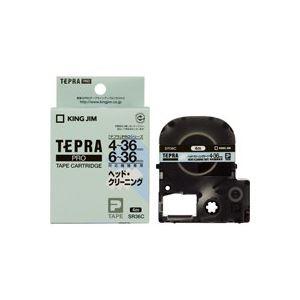 【マラソンでポイント最大43倍】(業務用20セット) キングジム テプラPRO ヘッドクリーニングテープ 【4~36mmテープ幅対応機種用】 SR36C