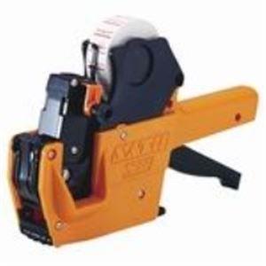 (業務用2セット) サトー SPハンドラベラー 8L-20 WA1003546