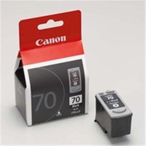 【マラソンでポイント最大43倍】(業務用30セット) Canon キヤノン インクカートリッジ 純正 【BC-70】 ブラック(黒)