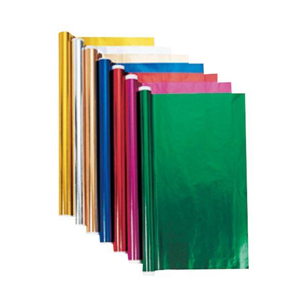 【スーパーセールでポイント最大44倍】(業務用10セット) キッズ ホイルロール紙 5m グリーン