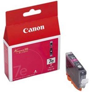 (業務用10セット) Canon キヤノン インクカートリッジ 純正 【BCI-7eM】 3本入り マゼンタ ×10セット