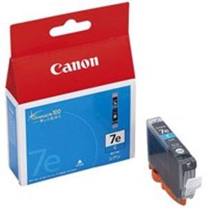 【スーパーセールでポイント最大44倍】(業務用10セット) Canon キヤノン インクカートリッジ 純正 【BCI-7eC】 3本入り シアン(青) ×10セット