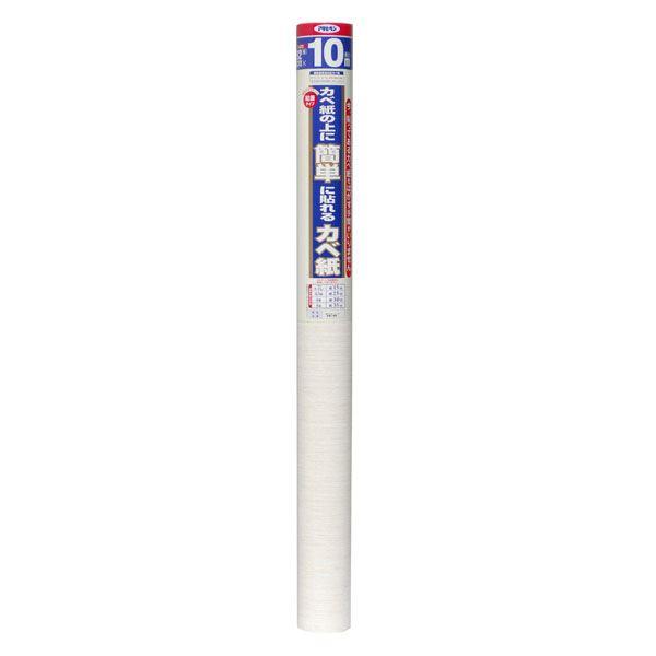 【マラソンでポイント最大43倍】アサヒペン AP 簡単カベ紙 92cm×10m KW55サロット