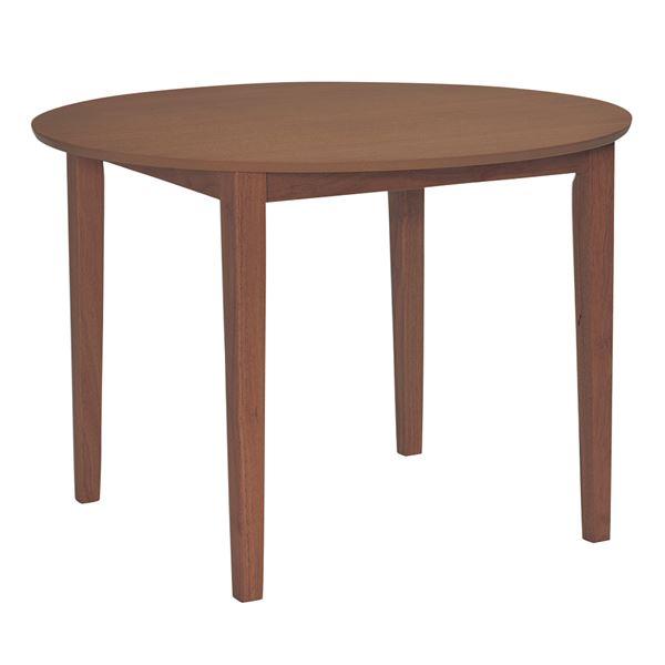 【単品】 円形 ダイニングテーブル 【ブラウン】 100×100cm 木製【代引不可】