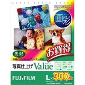 【スーパーセールでポイント最大44倍】(業務用30セット) 富士フィルム FUJI 画彩 写真仕上げValue WPL300VA L判 300枚