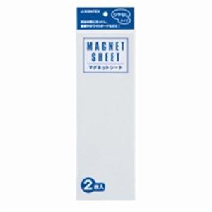 (業務用100セット) ジョインテックス マグネットシート 【ツヤ無し 白/2枚組み】 油性マーカー可 B207J-W2