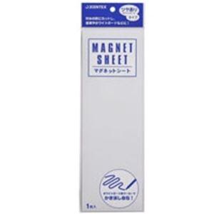 (業務用20セット) ジョインテックス マグネットシート 【ツヤ有り】 10枚入り ホワイトボード用マーカー可 白 B188J-W-10