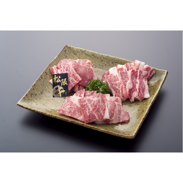 【マラソンでポイント最大43倍】松阪牛 焼肉切落し【計600g (200g×3P)】